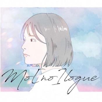 mo[no]logue